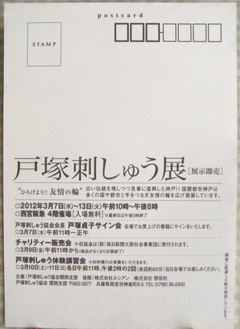 Nishinomiyaten2_5